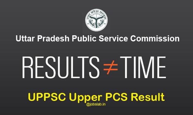 UPPSC Upper PCS Prelims Result 2016 Check UP Subordinate Service Exam Result
