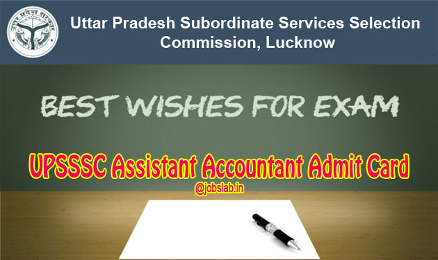 upsssc-assistant-accountant-admit-card