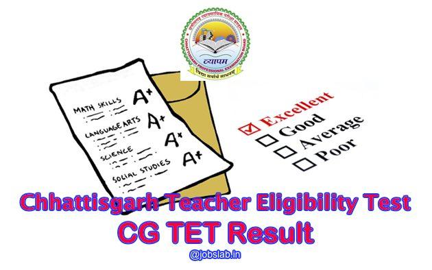 CG TET Result 2016 - Check CGTET 2016 Result, Merit List, Cut Off Here