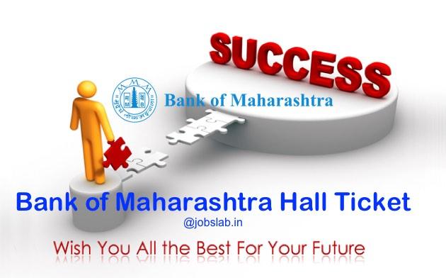 Bank of Maharashtra Hall Ticket 2016 Download Officer & Clerk Admit Card