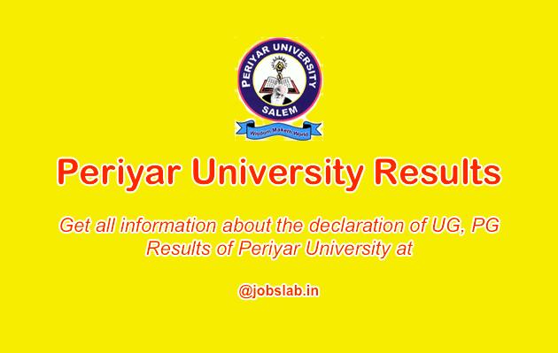 periyar-university-result