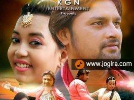 Bhojpuri movie Prem ke dushman first look