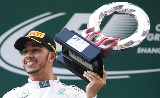 Actual F1 Trophy