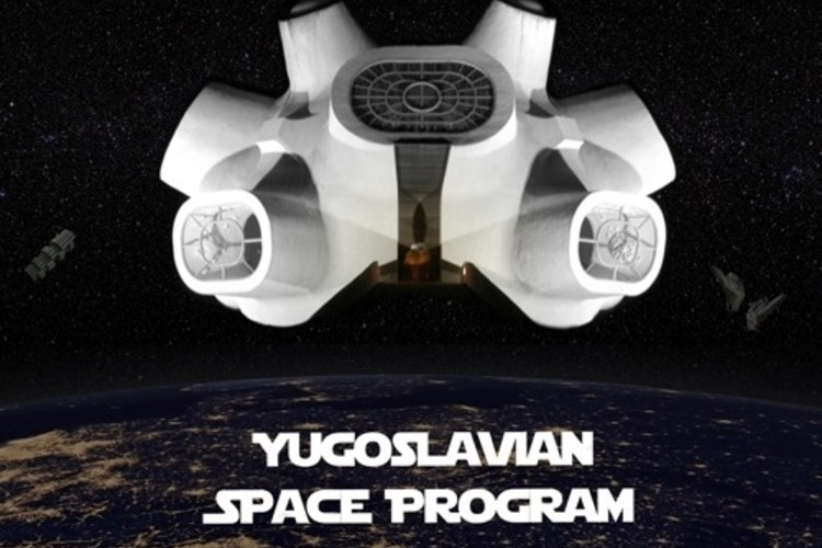 yugoslavian_space_program