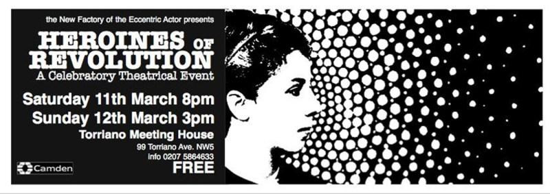 heroines of revoltion poster
