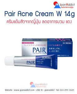 pair acne cream w 4g  แต้มสิว รักษาสิว