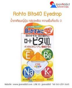 rohto bita40 น้ำตาเทียม ญี่ปุ่น