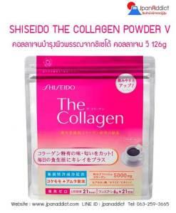 SHISEIDO THE COLLAGEN POWDER V