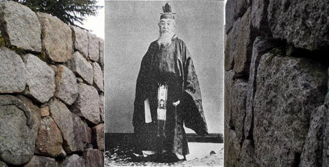 稲葉正邦とは 淀藩主で京都所司代・幕府老中