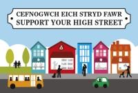 support-highstreet