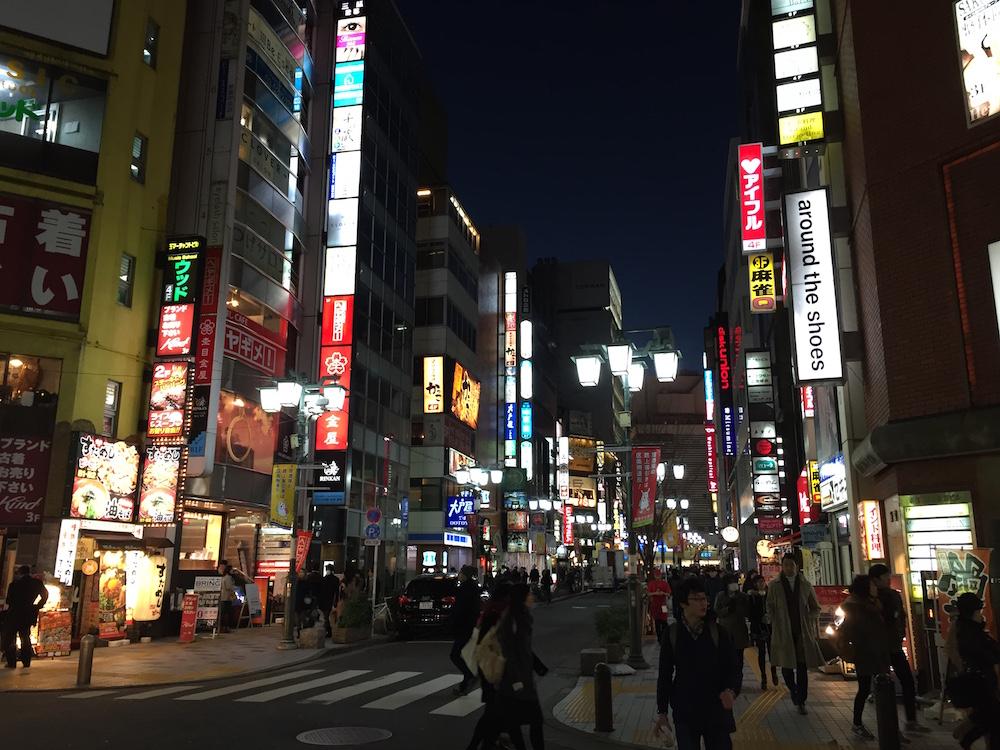 Pourquoi je veux retourner à Tokyo ?