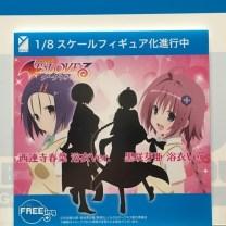 Wonder-Festival-Winter-2017-FREEing-Projet-To-Love-Ru-Darkness-Sairenji-Haruna-&-Kurosaki-Mea-Y-Style-Version