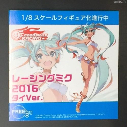 Wonder-Festival-Winter-2017-FREEing-Projets-Good-Smile-Racing-Hatsune-Miku-Racing-Thailand-2016-Version