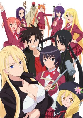 UQ_Holder_Visual_Art