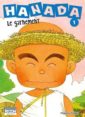 hanada-le-garnement-manga-volume-1-simple-273242