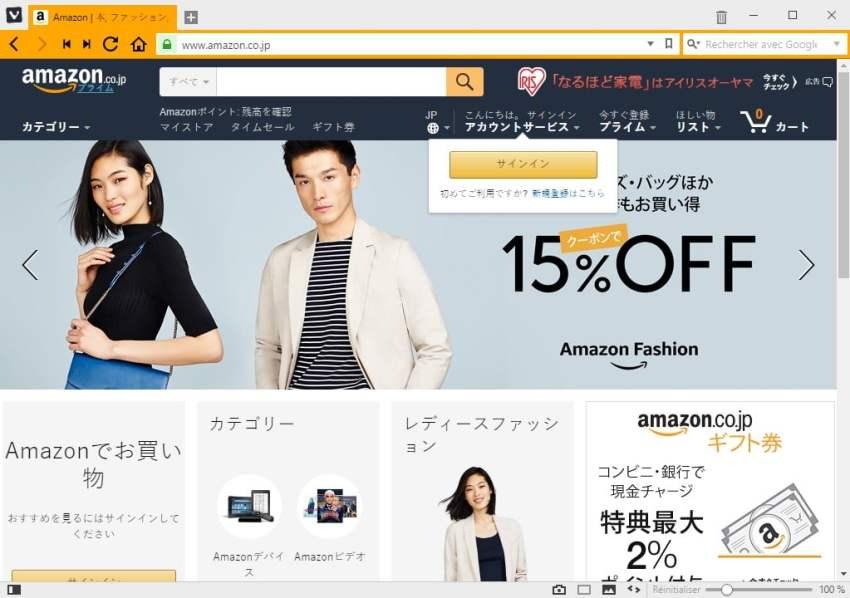 Dossier-achat-eshop-japonais-1