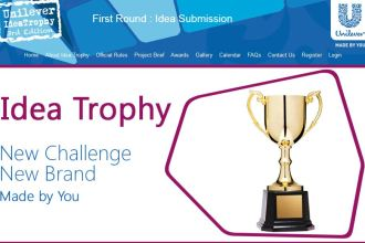 UNILEVER IDEA TROPHY COMPETITION WEBSITE SCREENSHOT JUUCHINI
