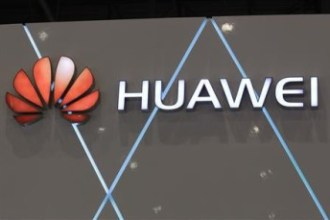 HUAWEI ICT TRAINING PROGRAM OPENS APPLICATIONS UNTIL DECEMBER 14 JUUCHINI