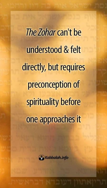 Your Spiritual Key to Crack The Zohar Code