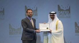 m-kopa-solar-zayed-prize