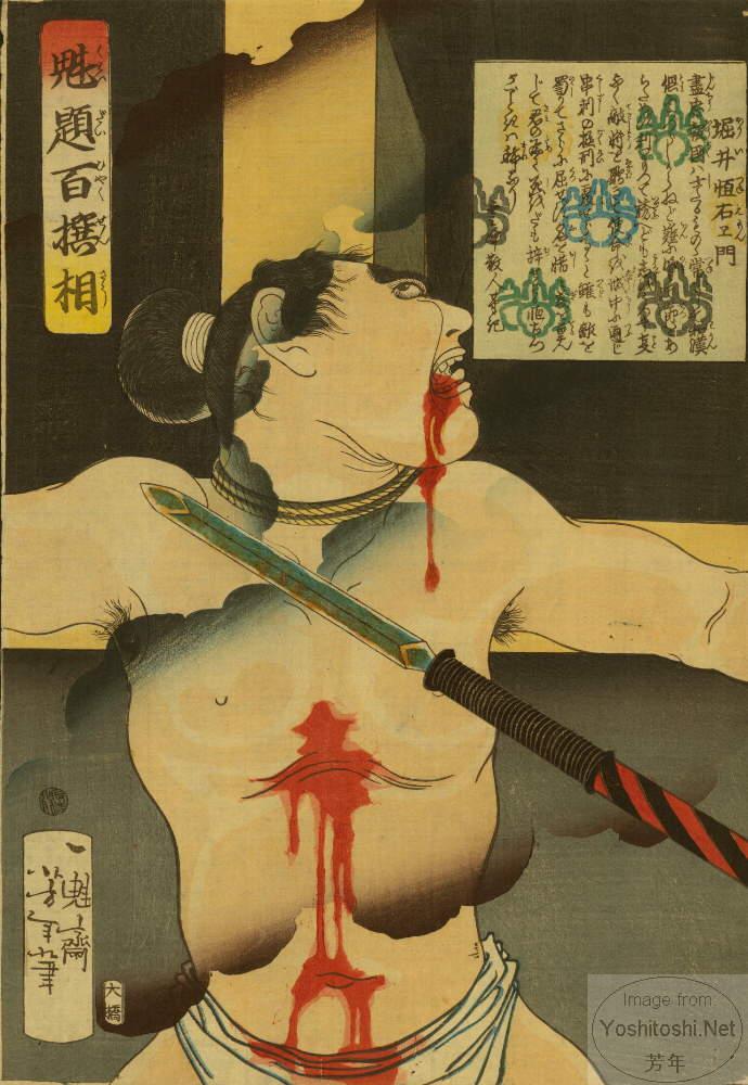 Tsukioka Yoshitoshi. Horii Tsune'emon crucified.