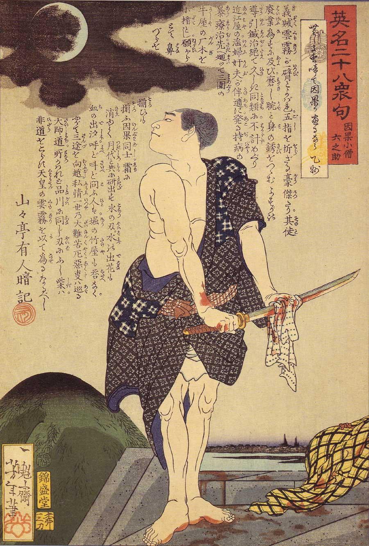 Tsukioka Yoshitoshi, Inga Kozō Rokunosuke wiping his sword, 1866