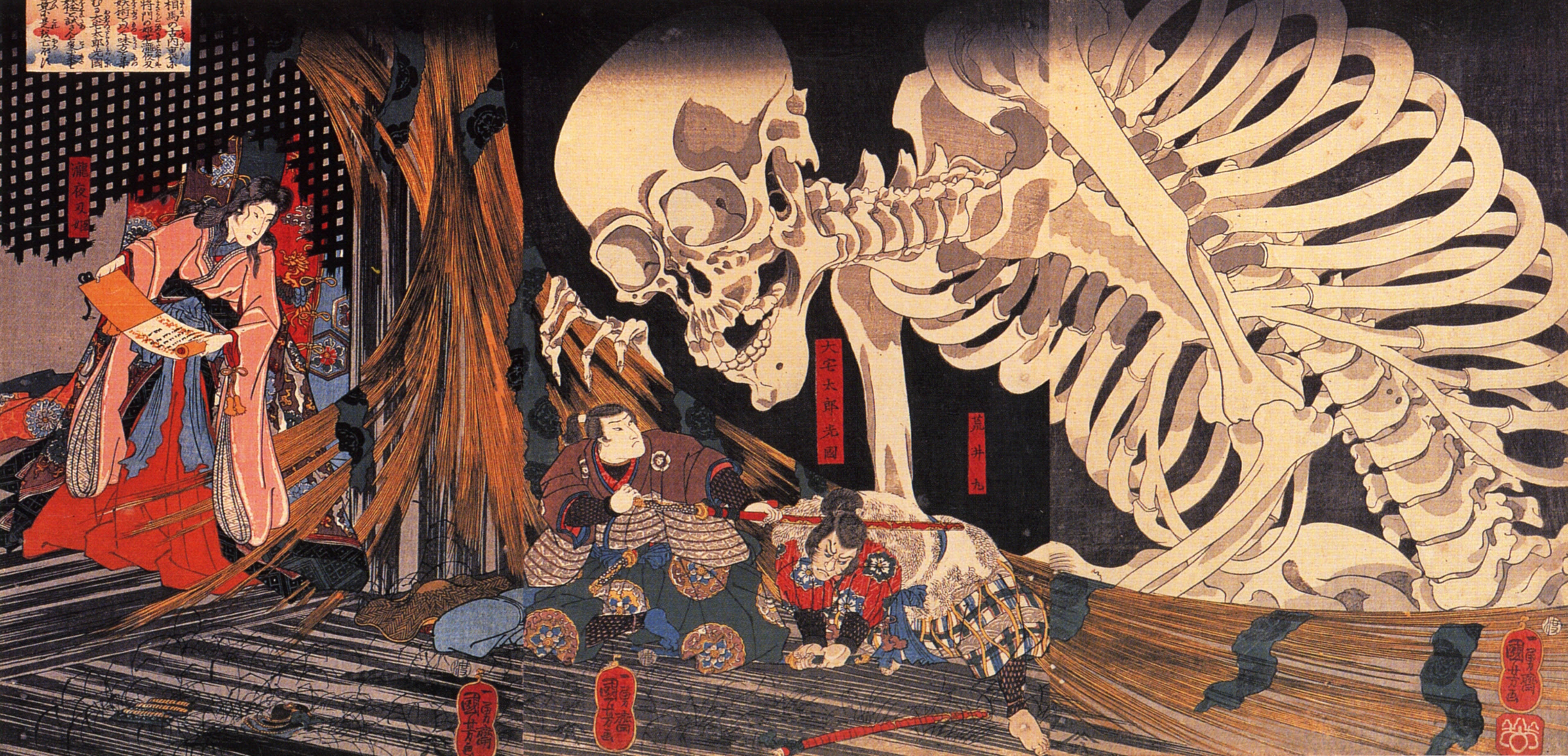 Utagawa Kuniyoshi, mitsukini-defying-the-skeleton-1845, Victoria And Albert Museum