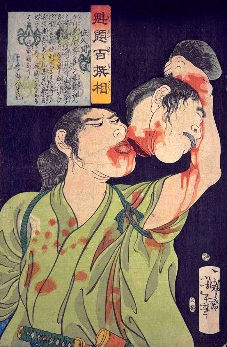 Yoshitoshi, Sakuma_Daigaku