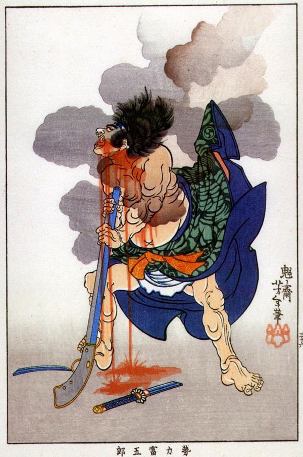yoshitoshi, Sariki Tamigoro commiting suicide