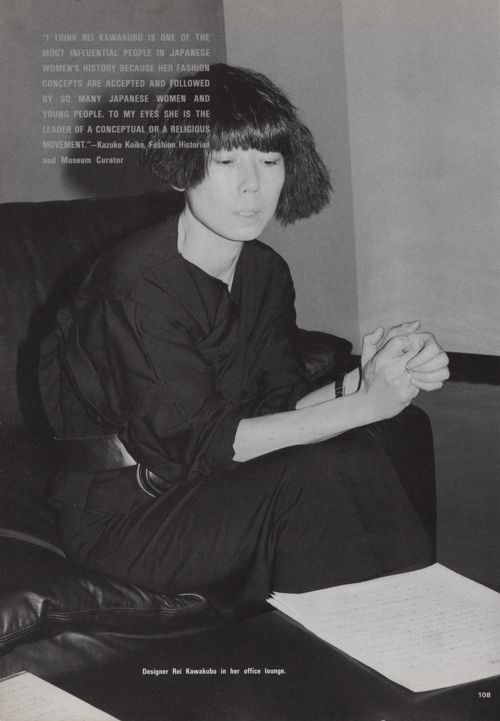 rei kawakubo New Fashion Japan.1984