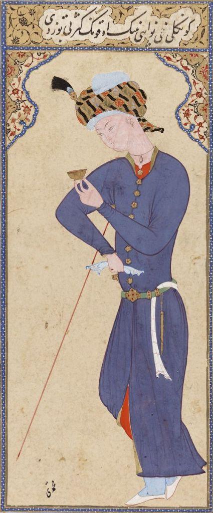 standing figure mid 16s , persian art