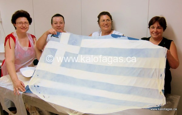 Greek Food Gazette 23/12/2011
