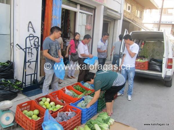Greek Food Gazette 27/01/2012