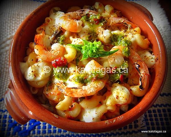 Shrimp, Macaroni & Feta