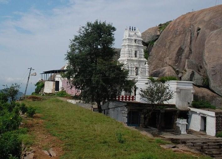 Yoga Narasimha Temple, Devarayanadurga
