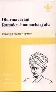 Dharmavaram Ramakrishnamacharyulu