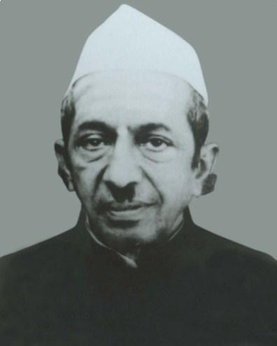 BD Jatti, Former Chief Minister of Karnataka