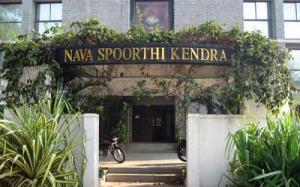 Nava Spoorthi Kendra, Cookson Road, Bangalore