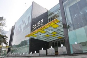 Orion Mall, Rajajinagar – The Shoppers' Stop
