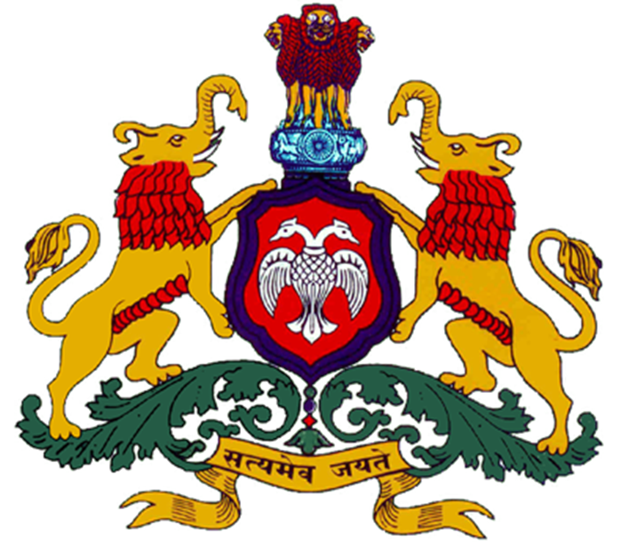 Seal of Karnataka, Mangalore One