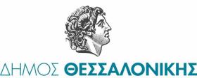 thessaloniki_dimos