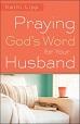 Praying God's Word FB