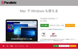 macでwindowsのExcelショートカットキーがうまく作動しない場合の対処法(Ctrl+↑)