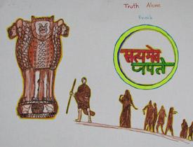 shubham_5th-Naina_Devi_s