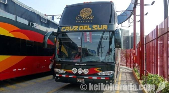 Cruz del Sur社 Lima⇔Tarma⇔La Merced路線20日就航