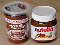 Israeli chocolate spread vs. Nutella