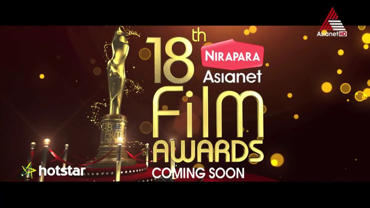 Asianet Film Awards 2016 Coming Soon On Asianet Channel