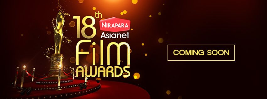 18th Asianet Film Awards Winners List - Best Actor is Prithviraj