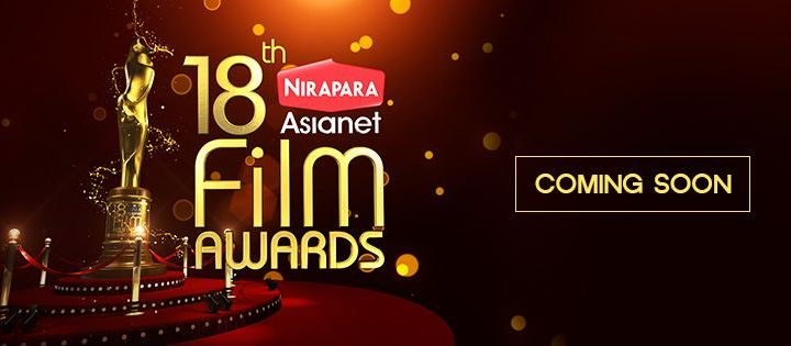 18th Asianet Film Awards Winners