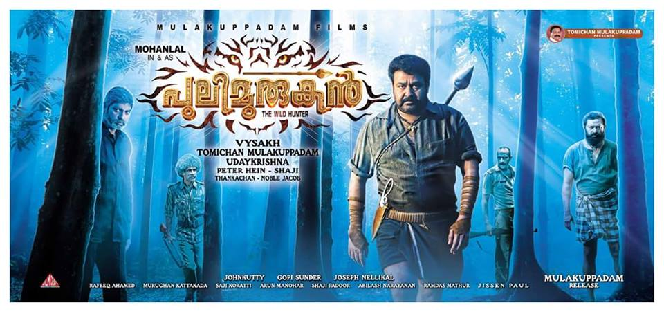 Puli Murugan Malayalam Movie Satellite Rights Purchased By Asianet